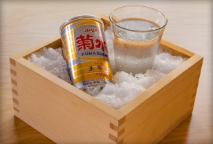 Sake in a can 1