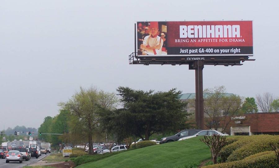 Appetite-Billboard
