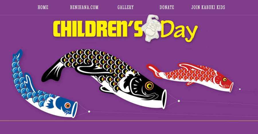 Kabuki Kids website